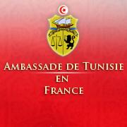 AMBASSADE DE TUNISIE EN FRANCE - AMBASSADE DE TUNISIE EN FRANCE