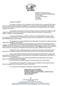UFE SOUSSE 212x300 - LETTRE DE REMERCIEMENT DE L'U.F.E SOUSSE AU PRÉSIDENT KAIES SAIED