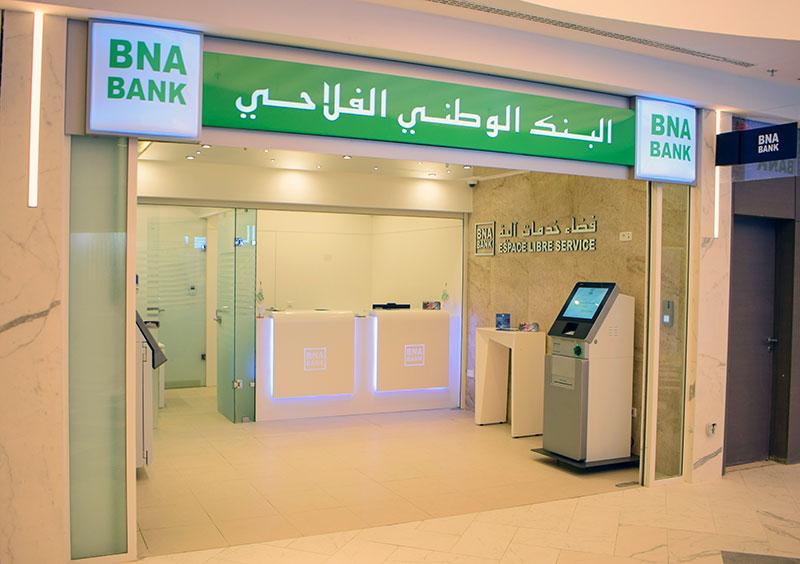 Un Protocole d'accord entre le Ministère des Finances et la BNA au profit des TRE
