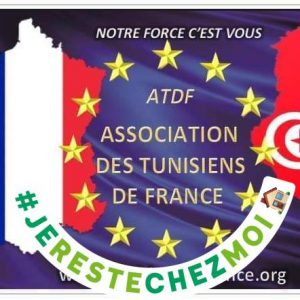 ATDF FRANCETUNISIEINFO 300x300 - Message de Monsieur Mohsen ZEMNI, président de l'Association des Tunisiens de France ATDF au Chef du Gouvernement Monsieur MECHICHI
