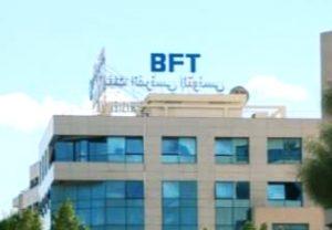BFT FRANCETUNISIEINFO 300x208 - Le verdict accablant sur le litige de la BFT est attendu dans quelques mois