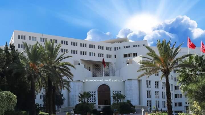 ministere affaires etrangeres francetunisieinfo - La Tunisie condamne l'atteinte au sacré