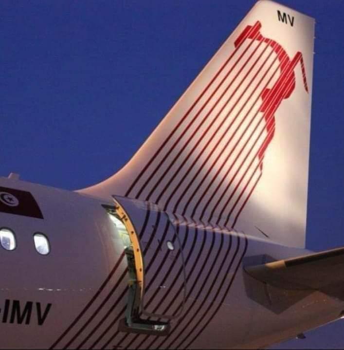 Nouvelles conditions tarifaires exceptionnelles de Tunisair