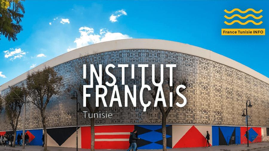 L'institut Français de Tunisie lance une campagne de recrutement