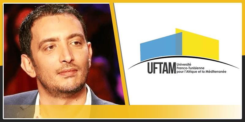 Le député Yassine Ayari fustige l'Université Franco Tunisienne