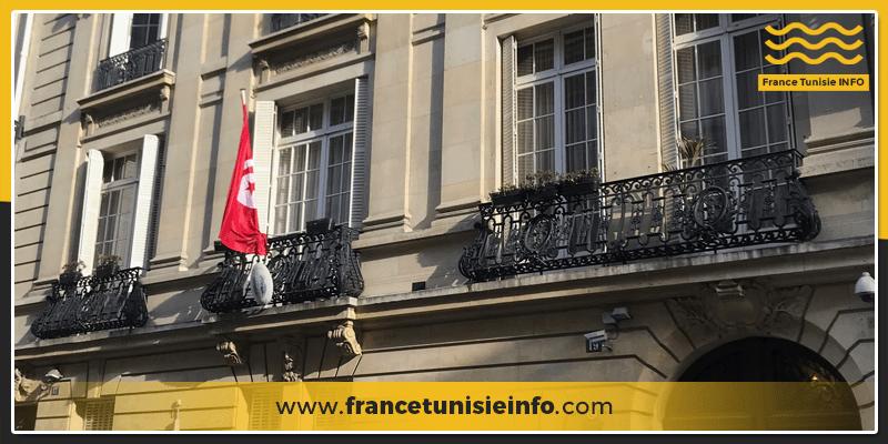 Avis aux TRE relevant de la circonscription consulaire de Paris