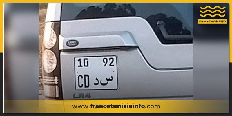france - Le véhicule filmé dans le cadre de l'abandon de la fillette n'appartient plus à l'ambassade de France