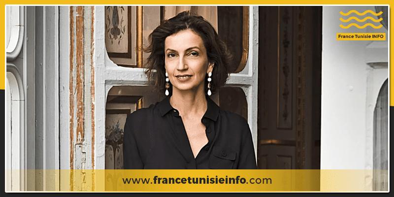 Audrey Azoulay FranceTunisieInfo - Audrey Azoulay en visite à la Tunisie sur invitation de Président Kaies Saied