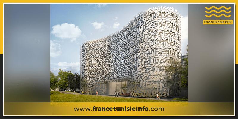 Fondation de la maison de Tunisie FRANCETUNISIEINFO - La Fondation de la Maison de Tunisie lance sa campagne d'admission pour 2021/2022