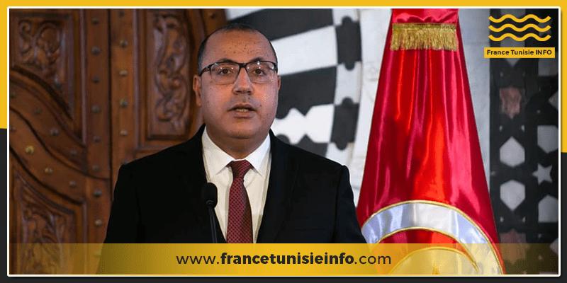Hichem Mechichi France Tunisie info - Retour sur les déclarations de H. Mechichi lors de la conférence de presse tenue en marge du Haut Conseil de coopération