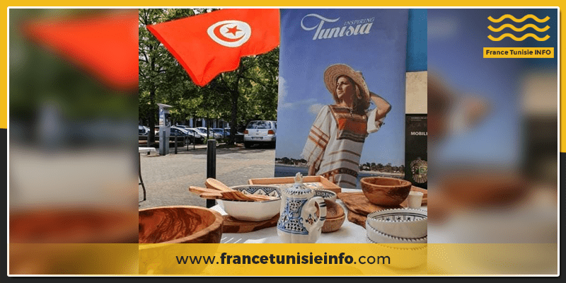 UPT Grenoble FranceTunisieInfo - L'Union Pour la Tunisie, association grenobloise lance la 7éme édition des journées de la Tunisie