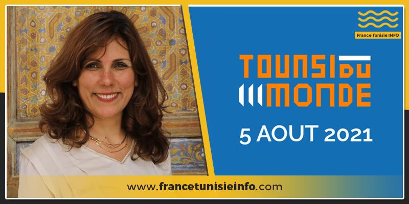 """Ines SAFI francetunisieinfo - Ines Safi, candidate au Trophée """"Tounsi du Monde"""" Sciences et Recherches"""