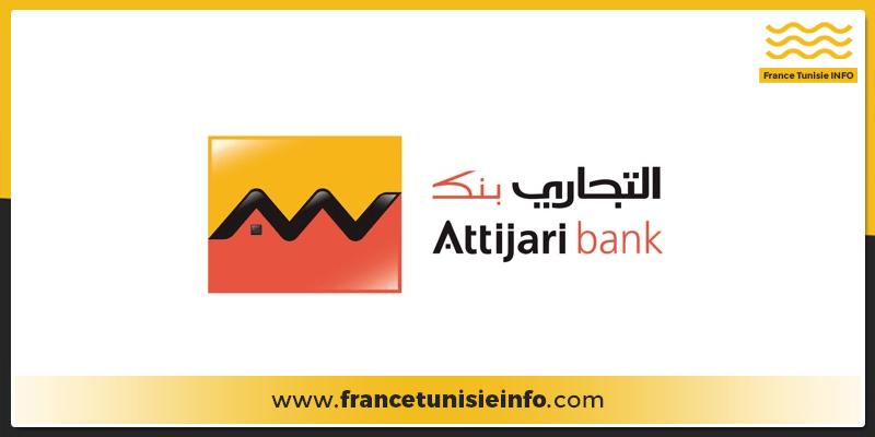 attijari bank franceTunisieinfo - La banque 100% en ligne de Attijari bank pour les TRE
