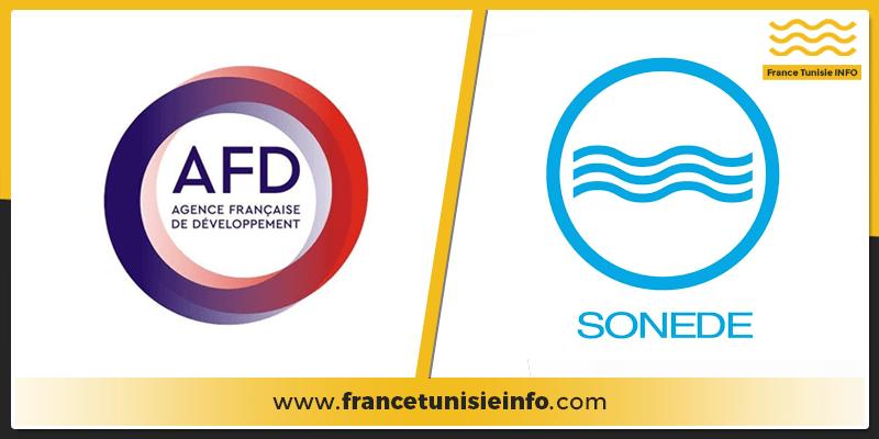 afd sonede francetunisieinfo - L'AFD apporte son soutien à la SONEDE