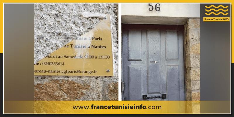 Consulat Tunisie Nantes FRANCETUNISIEINFO - L'état du Consulat de Tunisie à Nantes interpelle les TRE et les activistes tunisiens