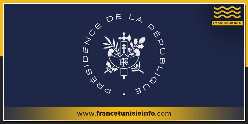 Diplomatie FRANCE TUNISIE Francetunisieinfo - La Tunisie, un contexte préoccupant pour le 8 ème Sommet des Pays du Sud de l'UE