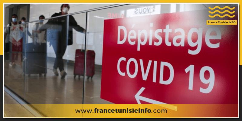 FranceTunisieinfo - La France maintient la Tunisie sur sa liste rouge