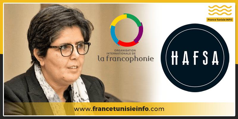 Wahida labidi FranceTunisieinfo francophonie - La startup tunisienne HAFSA sélectionnée par l'OIF comme l'une des pionnières l'entrepreneuriat Francophone